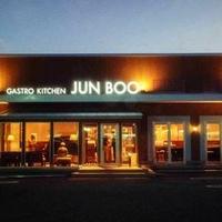 GastroKitchen JUNBOOの写真