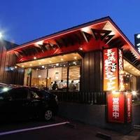 長浜豚骨ラーメン一番軒 総本家店の写真
