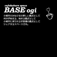 カフェ&シェアスペース BASEogiの写真