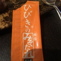 やきとりひびき 東松山店の写真