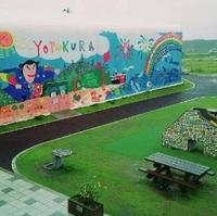 道の駅 よつくら港 フードコートの写真