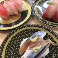 はま寿司 伊東湯川店の写真