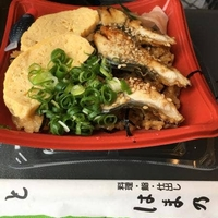 紀州鮨 はま乃 白浜駅前店の写真