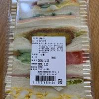 サンドーレの写真