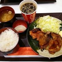 豚丼のぶたはげ 三井アウトレットパーク札幌北広島店の写真