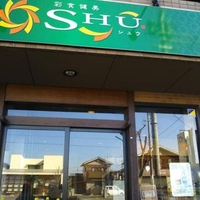 彩食健美SHUの写真
