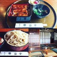 川魚料理 山中の写真