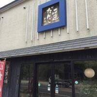 谷口菓子舗の写真