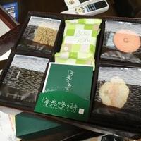 志満秀 観音寺本店の写真