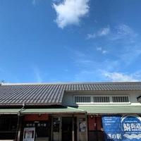 道の駅若狭熊川宿 四季彩館の写真