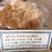 yuQuriの写真