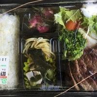 九州産厳選精肉店 紀翔の写真