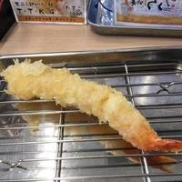 揚げたて 天ぷら さくや 竹原店の写真