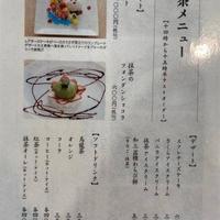 食事処あゆむの写真