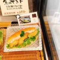 JA直売所 米粉パン工房「姫の穂」の写真