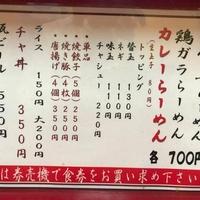 加勢田商店の写真