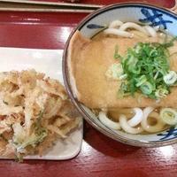 金比羅製麺 宝塚旭店の写真