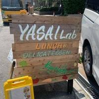 野菜Labの写真