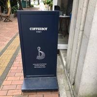 コーヒーボーイ ph通り店の写真