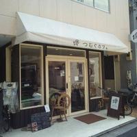 つむぐカフェの写真