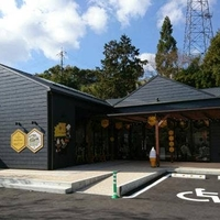 神戸養蜂場の写真