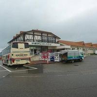 能登千里浜レストハウスの写真
