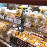 つきぢ松露 グランスタ東京駅エキナカ店の写真