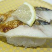 魚べい 龍ケ崎店の写真