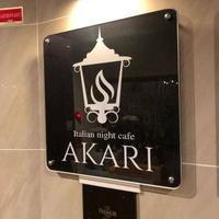 イタリアンナイトカフェ AKARIの写真