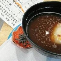 すし丸 ゆめタウン徳島店の写真