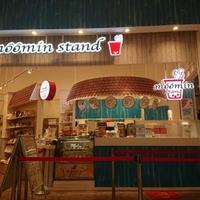 ムーミンスタンド 名古屋mozoワンダーシティ店の写真