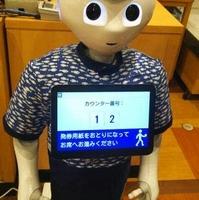 はま寿司 桐生相生町店の写真