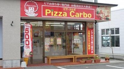 カルボ メニュー ピザ