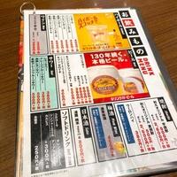 利久 イオンモール岡崎店の写真
