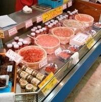 土産処 磯丸 伊東マリンタウン店の写真