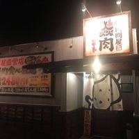焼肉問屋 ファイヤーミートの写真