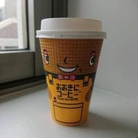おおきにコーヒーの写真