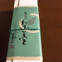 丸屋本店 新潟駅・CoCoLo本館店の写真