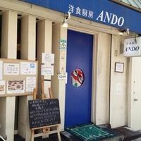 ANDOの写真