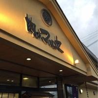 肉のマルセ 本店の写真