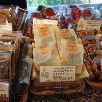 ウィーン菓子 シーゲルの写真