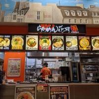 ハックドラッグ 東戸塚オーロラモール店の写真