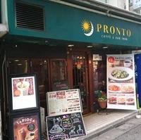 PRONTO 北参道店の写真