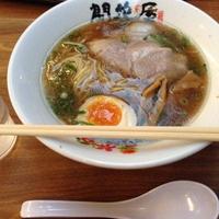 開花屋楽麺荘 御在所SA店の写真