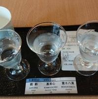 日本の酒情報館の写真