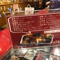 壱銭洋食の写真