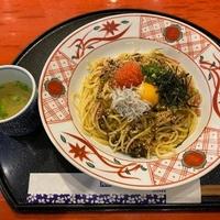 五右衛門 アルデ新大阪の写真