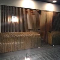 日本料理 明庵の写真