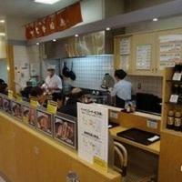 大井肉店 神戸そごう店の写真