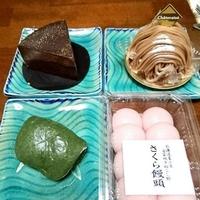 シャトレーゼ 田川バイパス店の写真